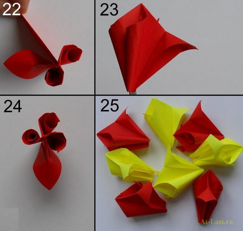 Как сделать оригами - цветок Водосбора
