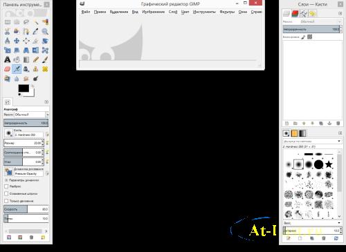 Как сделать прозрачный фон одной фотографии 48