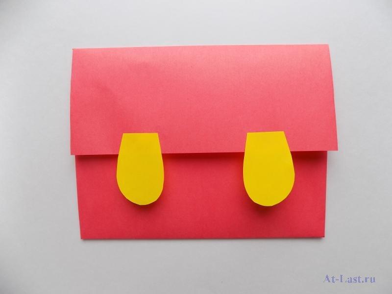 Открытка портфель из бумаги, поздравление рождением