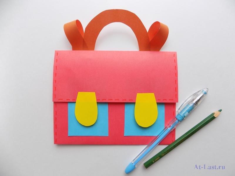 Открытка портфель из бумаги, днем рождения
