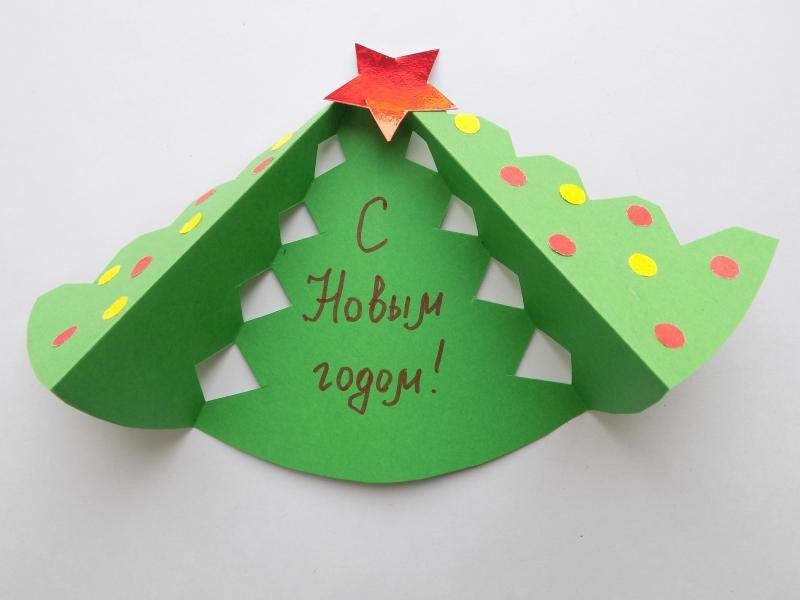 живет открытки в виде елочки на новый год вопросам домашним заданиям