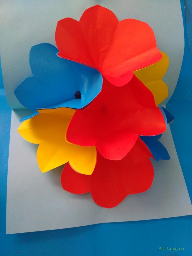 Открытки своими руками с цветной бумаги