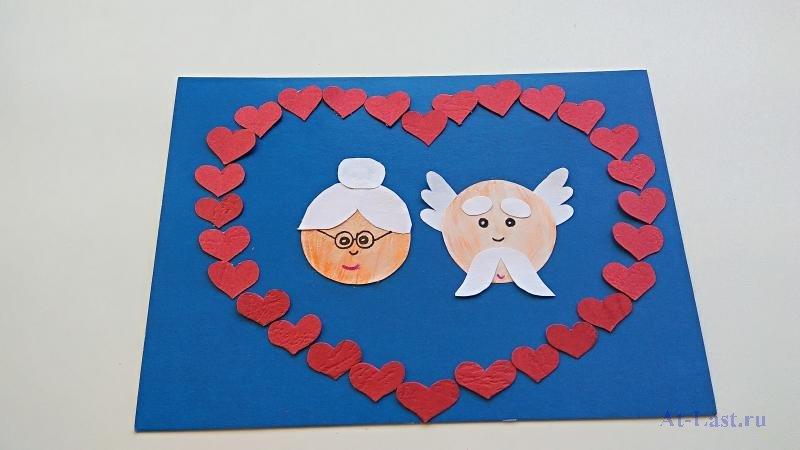 Картинки надписями, открытки своими руками бабушке и дедушке на годовщину свадьбы